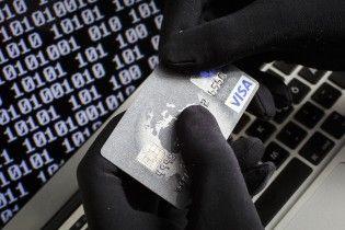 Шахраї вигадали новий спосіб ошукання продавців товарів через інтернет