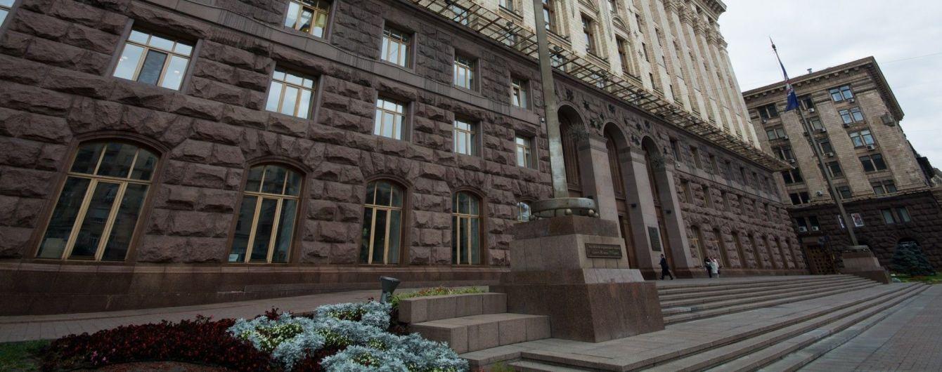 В Киеве переименовали проспект Ватутина на Шухевича