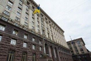 В Раде зарегистрировали законопроект о внеочередных выборах мэра Киева. Текст документа