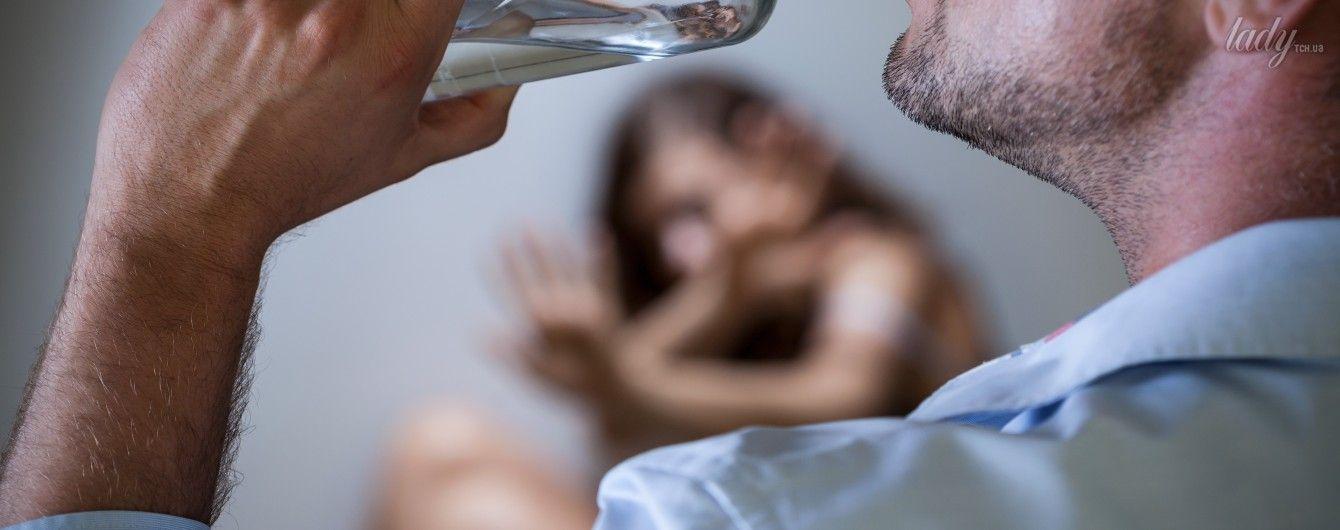 Секс алкоголика