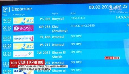 В Одесском аэропорту начали регистрации
