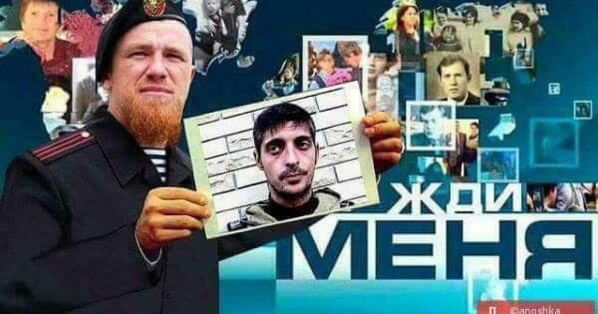 Пользователи делают фотожабы об убийстве террориста
