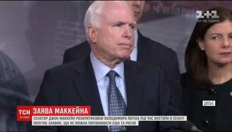 Джон Маккейн перечислил погибших журналистов и активистов РФ, в смертях которых подозревает Кремль