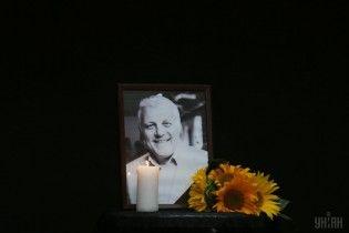 Дело было заморожено: Комитет защиты журналистов отчитался о расследовании убийства Шеремета