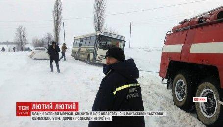 До конца недели лютые морозы не будут покидать Украину