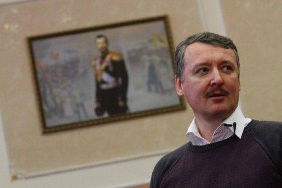 Мало що вирішував, але сидів на кримінальних схемах: Стрєлков прокоментував смерть Захарченка