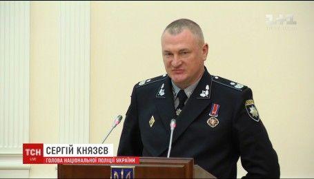 Українську поліцію очолить колишній міліціонер