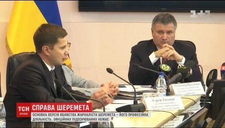 Вбивство Шеремета може бути політичним замовленням з Росії