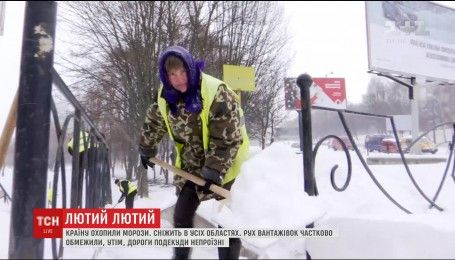 Настоящий февраль: Украину не покидают морозы