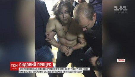 В Днепре начинается суд над Пугачевым, которого обвиняют в расстреле патрульных
