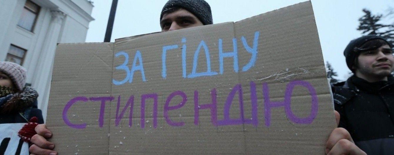 В Україні скоротять кількість студентів, які отримуватимуть стипендії
