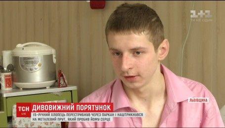 На Львівщині лікарі врятували підлітка, якому прут металевого паркану прошив наскрізь серце