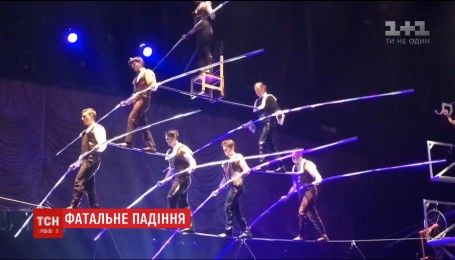 Пятеро гимнастов во время тренировки упали с 8-метровой высоты из-за неудачного трюка