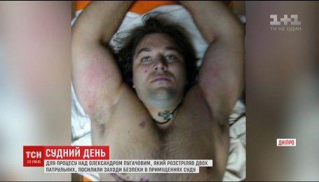 Пугачева, которого обвиняют в расстреле патрульных, сегодня будут судить в Днепре