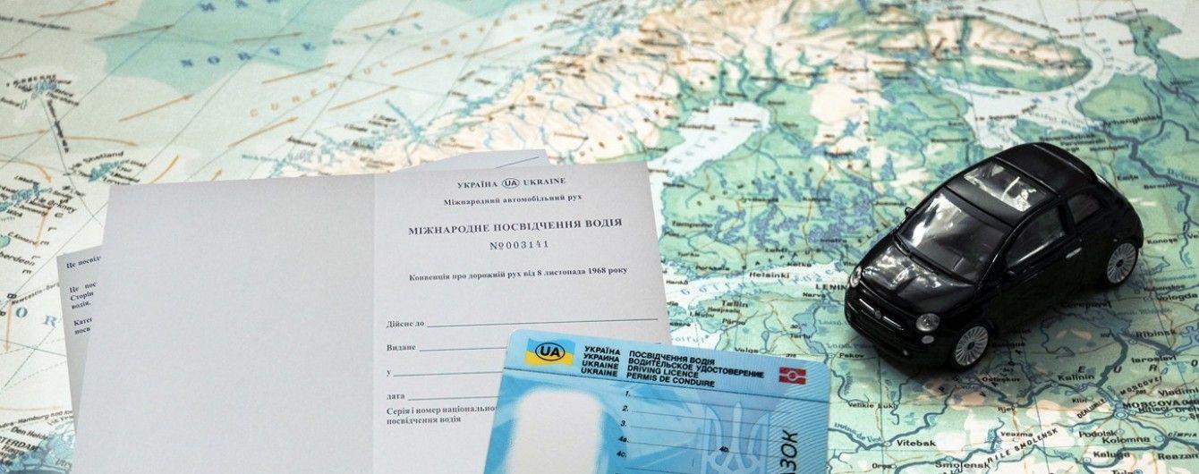 В Украине серьезно изменили процедуру получения водительских прав