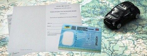 В Україні серйозно змінили процедуру отримання водійських прав