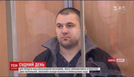 В Днепре начался суд над Александром Пугачевым, которого обвиняют в убийстве патрульных