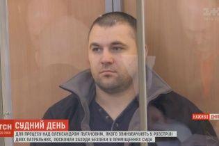Убийцу патрульных в Днепре приговорили к пожизненному лишению свободы