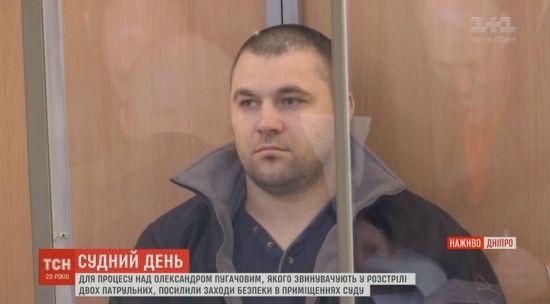 Вбивцю патрульних у Дніпрі засудили до пожиттєвого позбавлення волі