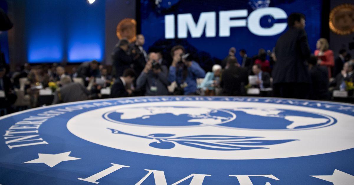 МВФ назвав умови для продовження співпраці з Україною