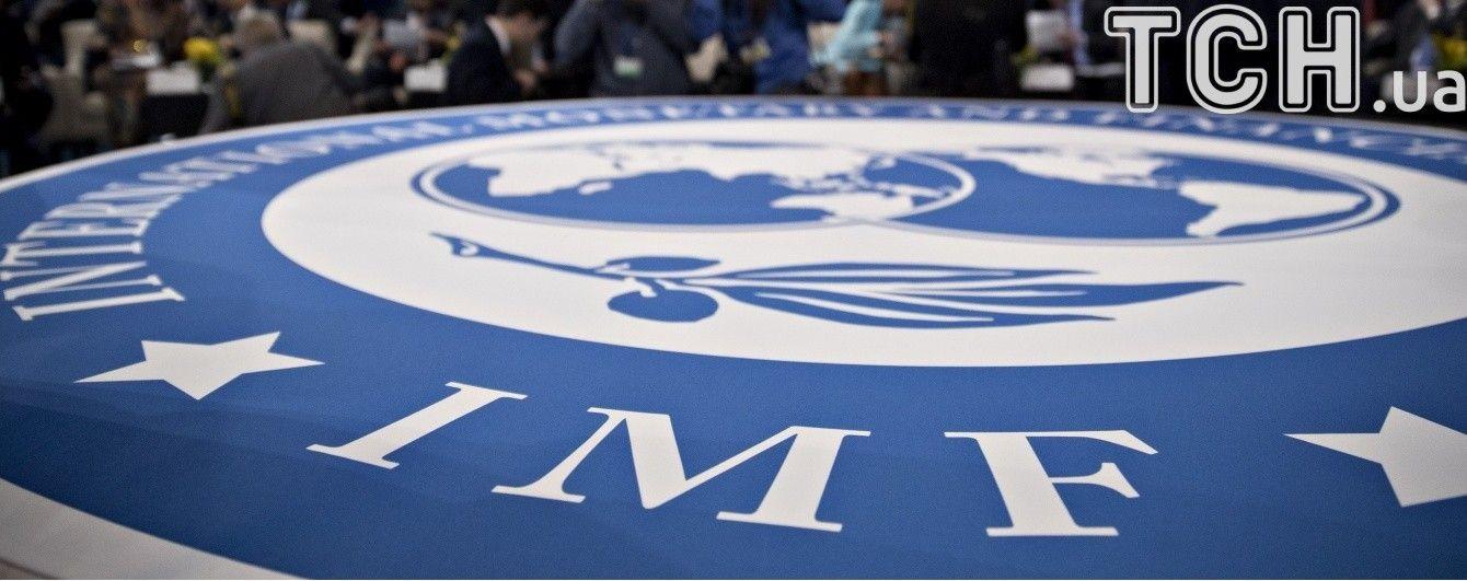 Ревізія заради кредиту. У Києві почала працювати місія МВФ