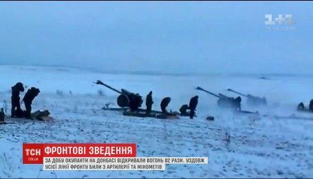 Новый режим тишины: боевики палят из тяжелой артиллерии по всем направлениям фронта