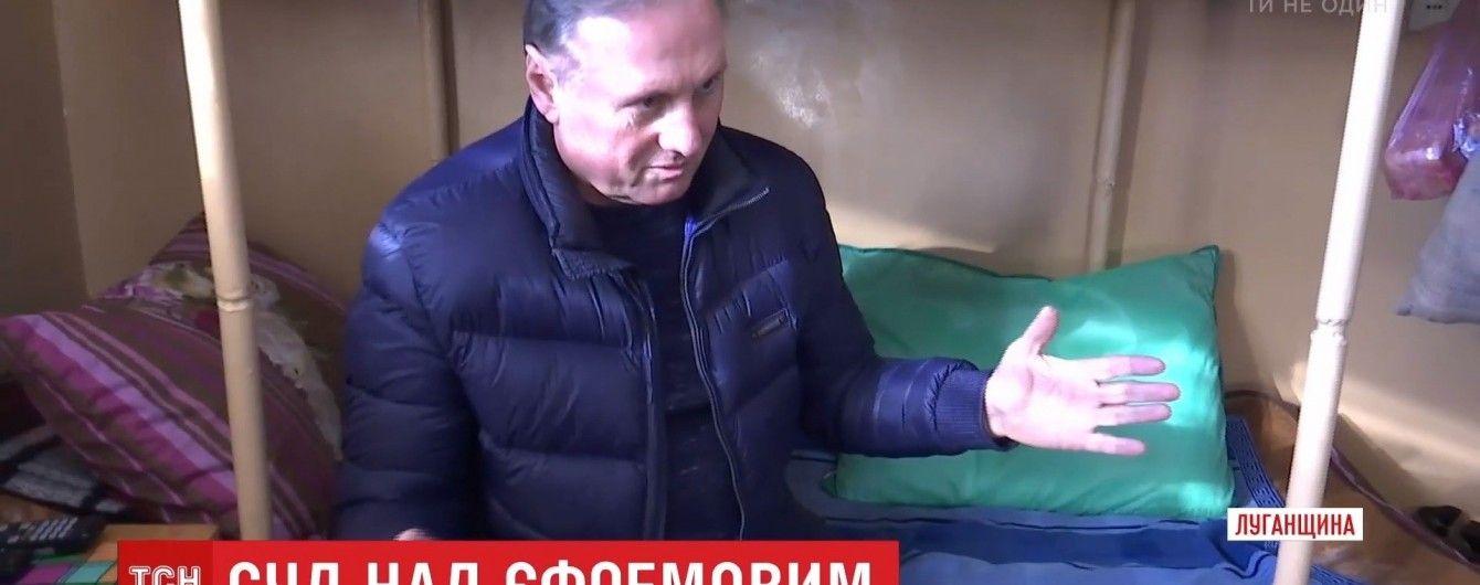 Єфремов за ґратами: камера на 4 метри, валянки і відвертості про Януковича. Ексклюзив ТСН