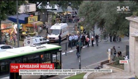 Среди оживленного рынка в Израиле произошел теракт