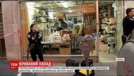 Палестинец в Израиле расстрелял толпу посреди базара, есть пострадавшие