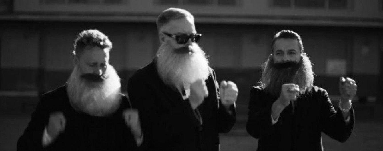 Учасники Depeche Mode постали з пишними бородами у чорно-білому кліпі