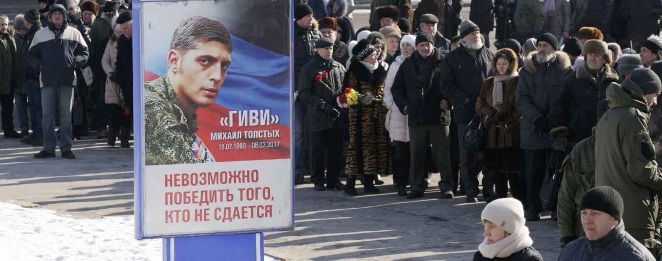 Террориста Гиви ликвидировали украинские спецслужбы - журналист
