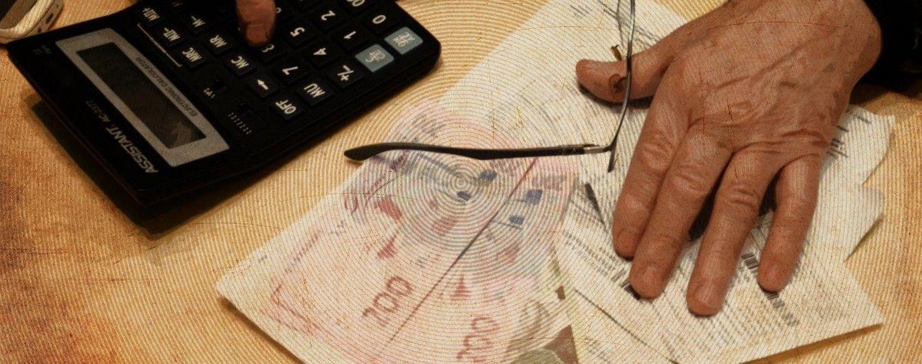 Киевлянам почти на четверть снизят тарифы на тепло и горячую воду