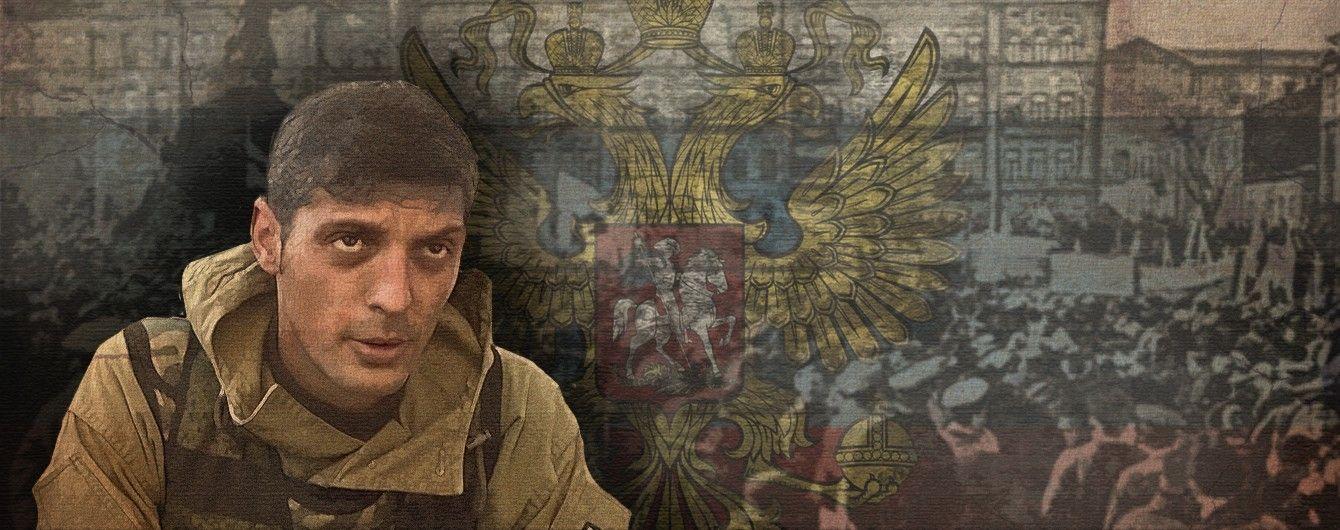 Колишні українці