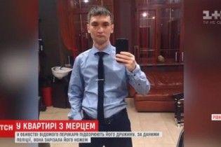 В Ровно убили известного парикмахера, тело которого спрятали среди детских вещей