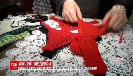 В Польше мастера крючком плетут стринги и изысканное кружево