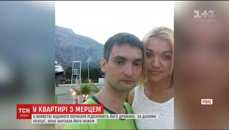 В Ровно убили известного парикмахера Сергея Литвинова