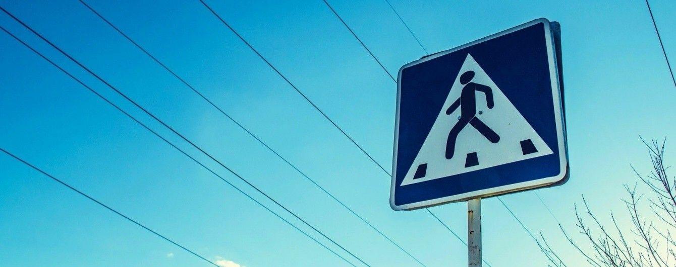На Житомирщині мікроавтобус збив 11-річного хлопчика на пішохідному переході і втік