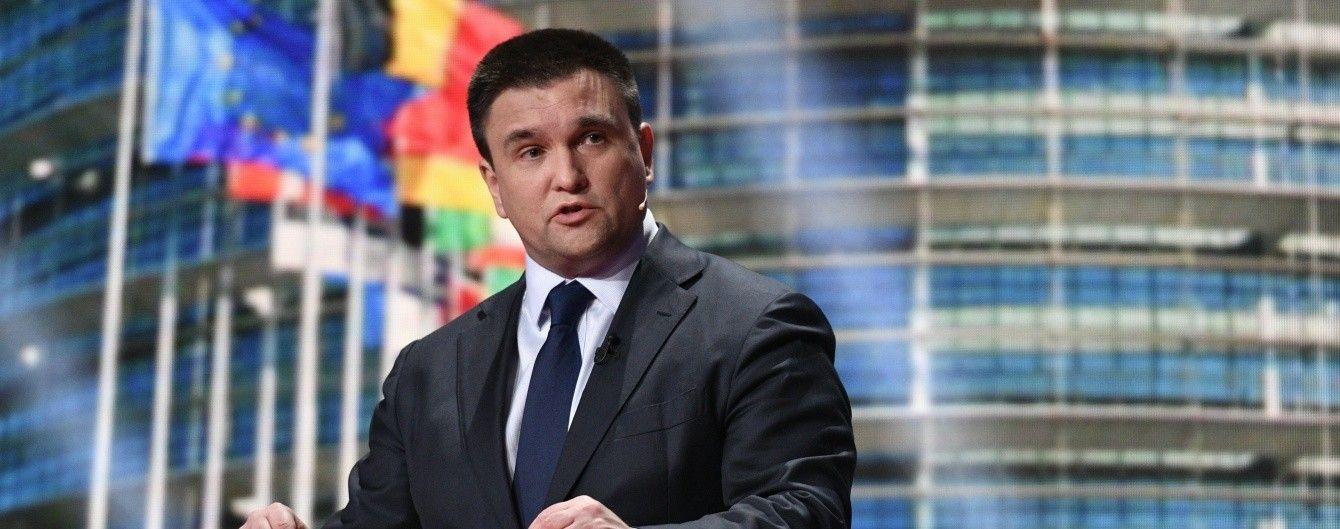 Климкин рассказал, когда Украина вышлет венгерского консула