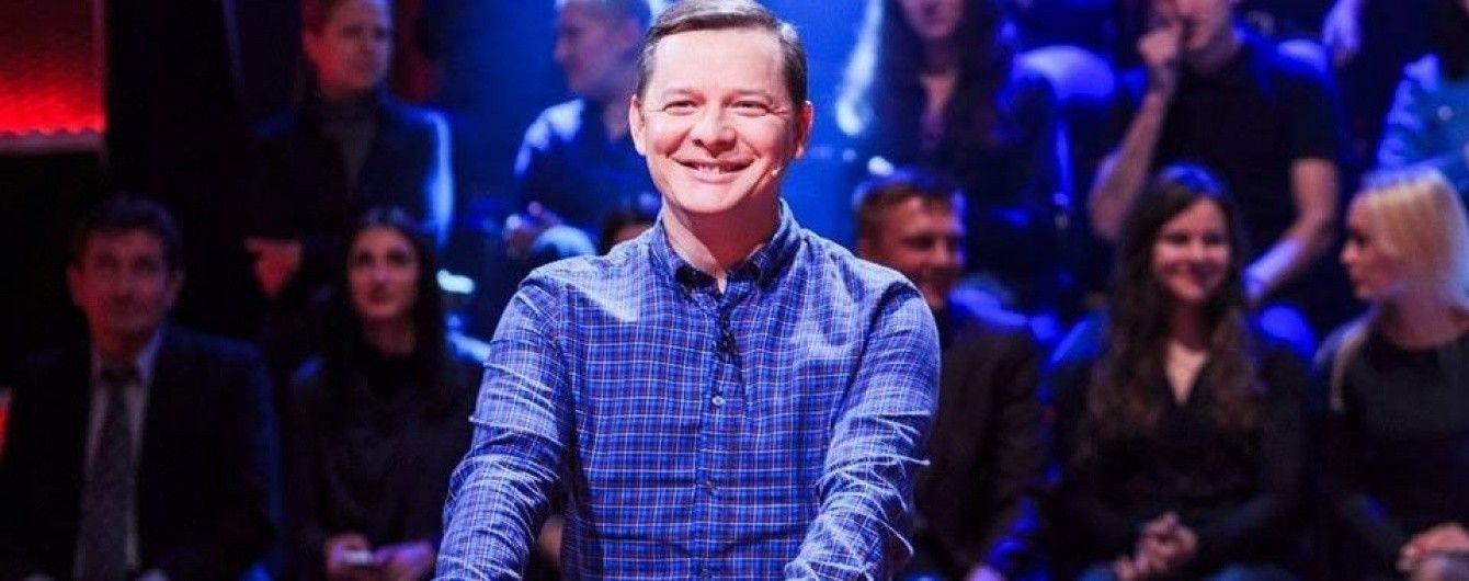 Ляшко объявил о своем участии в выборах президента Украины