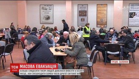 Более 70 тысяч человек пришлось эвакуировать в Греции из-за авиабомбы времен Второй мировой