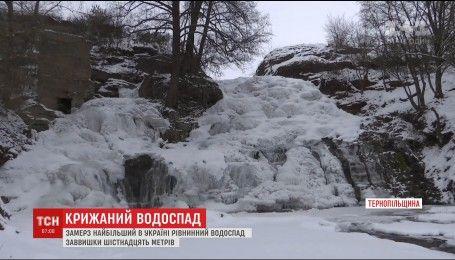 На Тернопольщине замерз крупнейший в Украине Джуринский водопад