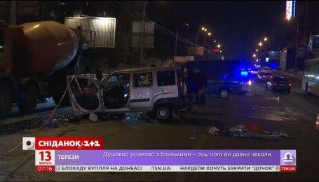 У Києві сталася страшна ДТП