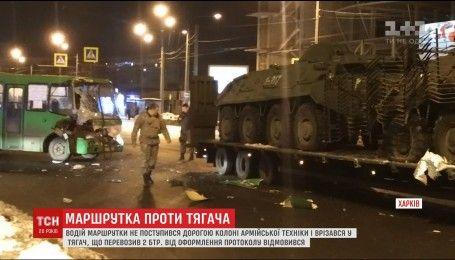 В Харькове не поделили дорогу военный тягач и маршрутка