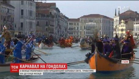 У Венеції розпочався один із найстародавніших маскарадів світу