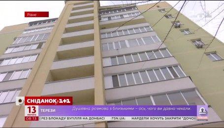 "Украинцы все чаще берут ""теплые"" кредиты"