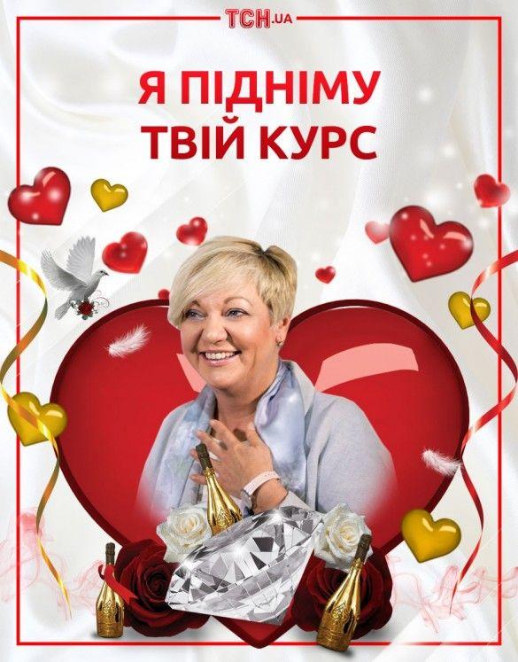 політичні валентинки_3
