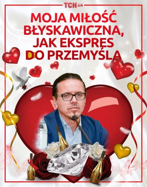 політичні валентинки_17