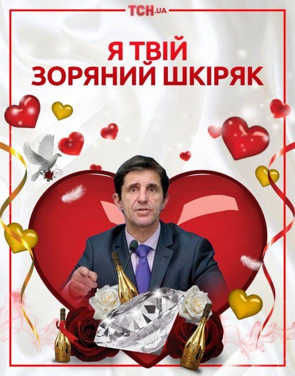 політичні валентинки_14