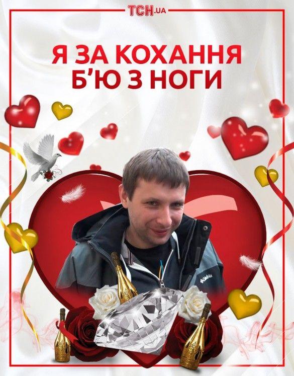 політичні валентинки_11
