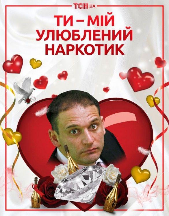 політичні валентинки_5